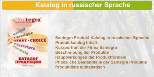 56_Santegra_Produktkatalog_russisch_santegra-international-com
