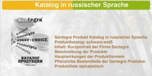 57_Santegra_Produktkatalog_russisch012_b-w_santegra-international-com