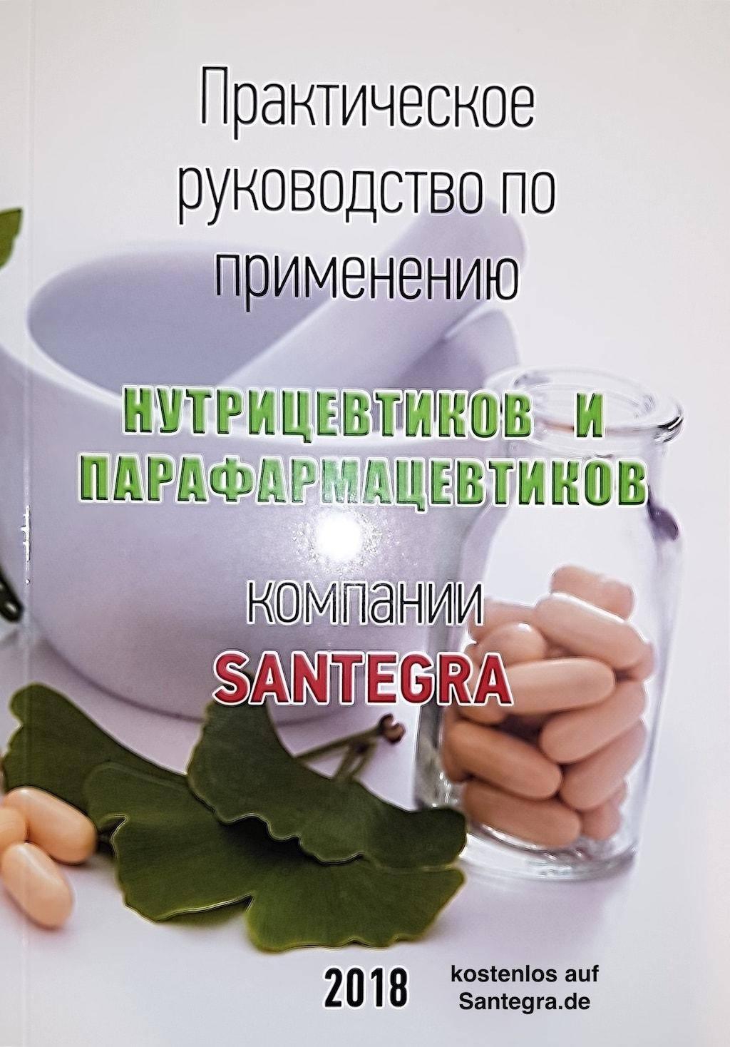 Anwendungskatalog (RUS) - Practical Guide, Methods - Catalog